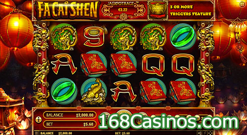 New Fenghuang Slot from Habanero Software