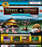 Lucky Emperor  網上賭博娛樂場
