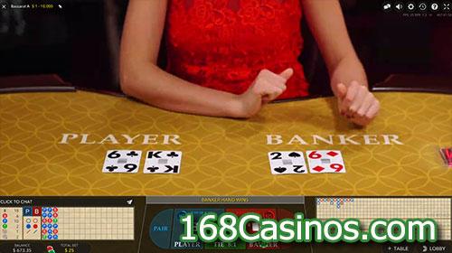 Live Dealer Baccarat Game